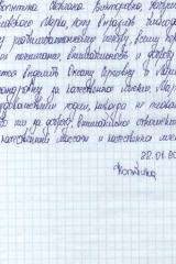 Копытина С.В. 22.01.19