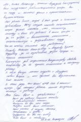 Семья Нейфельд 24.10.18