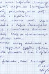 07.09.18. семья Ларионовых.