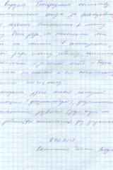 08.02.19 Калинченко Т.В.