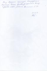 17.07.18 холкина н.в