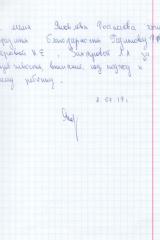 2.07.18. Яковлева Ю.А.