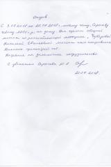 20.07.18 Сарычева